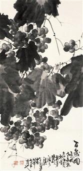 百岁图 by ma longqing