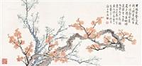 春暖香繁 by tong danian