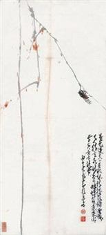 柳蝉 by zhao shaoang