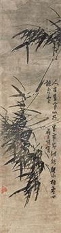 墨竹 by su tingyu