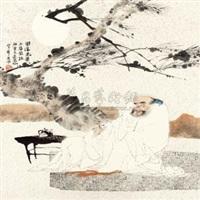 人物 by ren huizhong