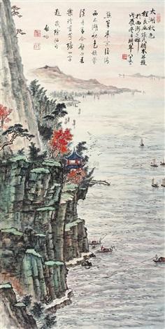 landscape by zhou huaimin qi gong and cheng liang