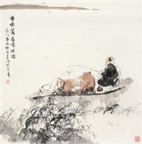 垂钓芦花浅水边 by ji qingyuan
