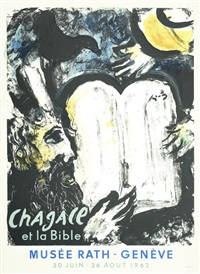 chagall et la bible (+ 2 works after chagall by ch. sorlier; 3 works) by marc chagall