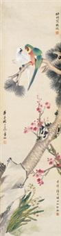 鹦鹉 松 水仙红梅 by zhang xiong, ren yi and hu gongshou