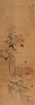 chrysanthemum by luo anxian
