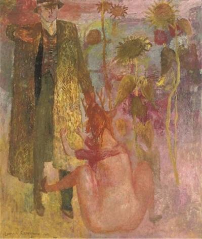the quarrel amongst the sunflowers by leonard rosoman