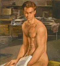 the model reading by john shmidt