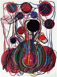 '97c by atsuko tanaka