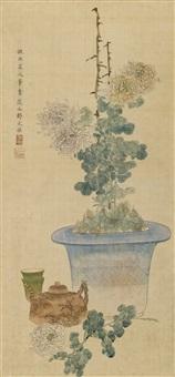 chrysanthemum and yixing teapot by zou yigui