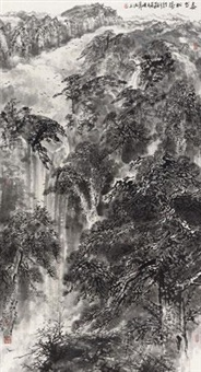 泰岱松涛 (pine trees and waterfall) by wu zehao