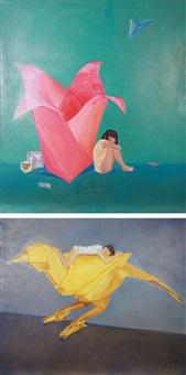 折纸1-2 (2 works) by xiang zhen