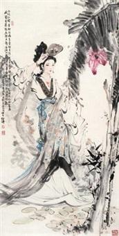 丽人图 by bai bohua