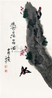 春日治虫忙 by liu xiaocen