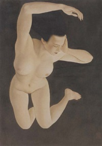 nude by xue yanqun