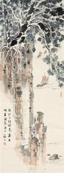 闵江之行 by lin xiaozhi