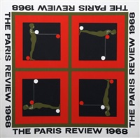 paris review by ernest tino trova