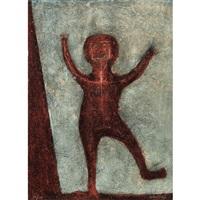 nino bailando by rufino tamayo