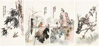 四时花鸟 (flowers and birds in four seasons) (in 4 parts) by xu zhen