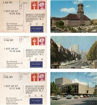 from i got up series (set of 3) by on kawara