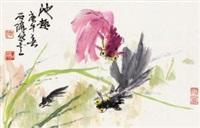 金鱼 by jiang shiling