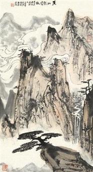 黄山恨云低 by ya ming
