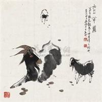吉羊图 by li daoxi