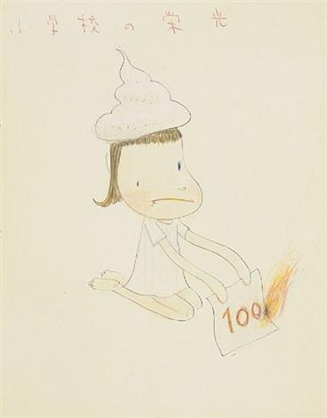 untitled (glorious memory of bementary school) by yoshitomo nara