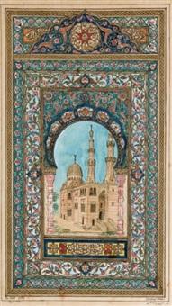 mosquée, le caire enluminure by omar racim