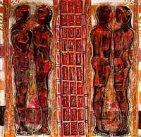 couples by irene badola