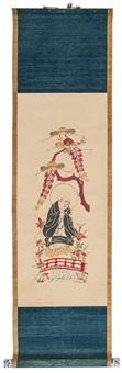 kakemono portrait of the buddhist divinity, honen by keisuke serizawa