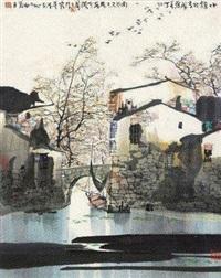 小镇秋景 by liu maoshan