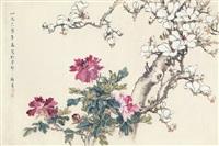 玉堂富贵 (yulan magnolia and peony) by qu zhen