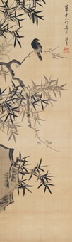 花鸟 立轴 纸本 by chen banding