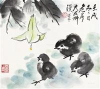 雏鸟图 镜片 by tang yun