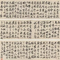 临兰亭序卷 (calligraphy) by xu dehang