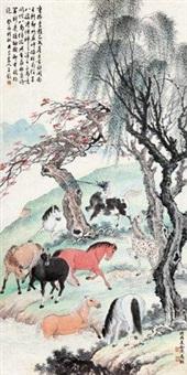 八骏图 by ma dai