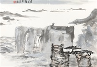亚 明(1924-2002) 黄山一景 by ya ming