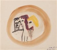deux femmes et un homme projet pour une assiette by ismael al-sheikhly