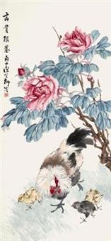 富贵根茎 by liu bin