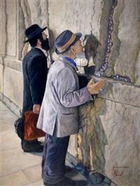 prayers at the wailing wall by daniel alabina