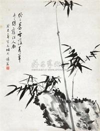 竹 by liu dongfu