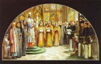 die eröffnung der russischen orthodoxen kirche in wien by karl jobst