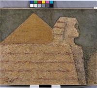sphinx by seiji chokai