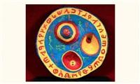 la roue du bonheur by michael selassie