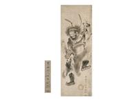 zhong kui by shohaku