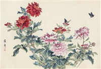 富贵长春 (peony and butterfly) by qu zhen