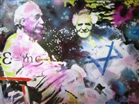 einstein and ben gurion by dan groover