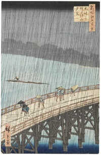 an oban tate-e print of ohashi atake no yudachi (sudden shower over the ohashi bridge by ando hiroshige