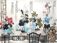 the 4 seasons by liu yong gang